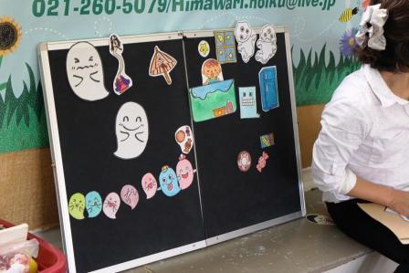 2019.10.30つ おばけ4