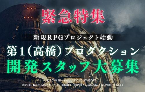 monorisushinsakunokizi20200521001.jpg