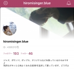 nana_hiromisinger