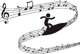 音楽サーフィン