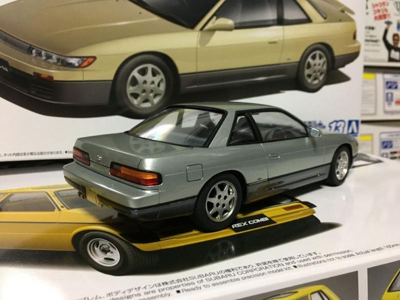 アオシマ ベストカー 初版 シルビア S13