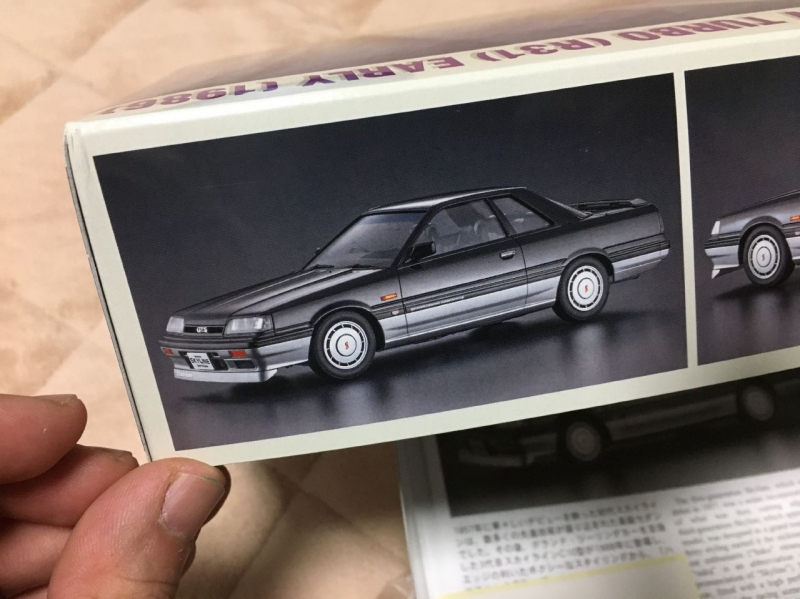 ハセガワ R31 前期 GTS