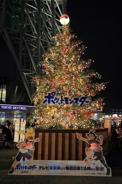 2019.12..22・『 東京スカイツリー 』 東京都 墨田区 04