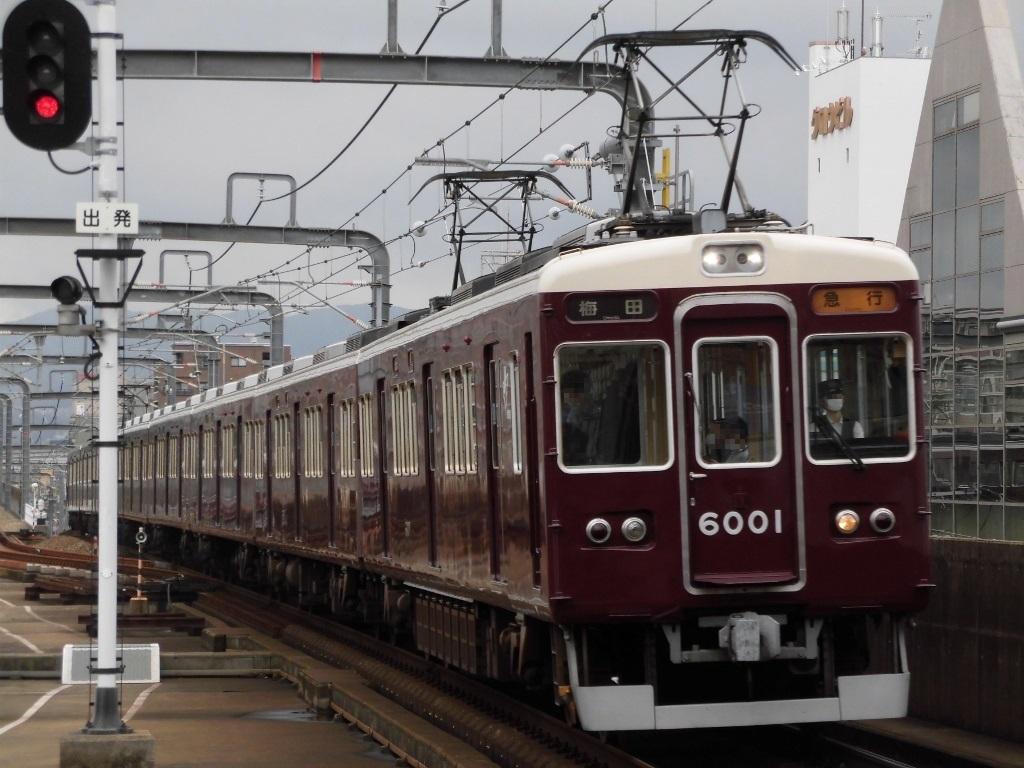 阪急宝塚線6001編成 急行大阪梅田ゆき
