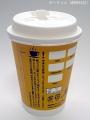 マクドナルドのコーヒーカップ