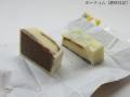 チロルチョコ 焦がしチーズケーキ味