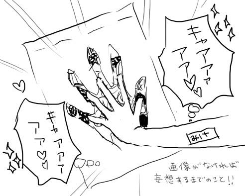 0112hakushures_mike.jpg