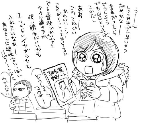 0112hakushures_omiya.jpg
