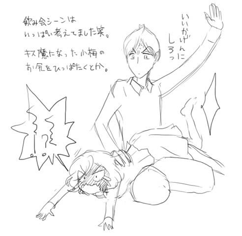1201hakushures_nomikai.jpg