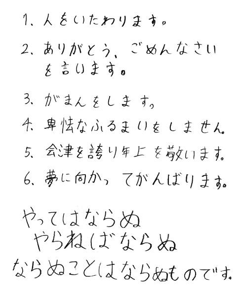 1201kousa_juunookite.jpg