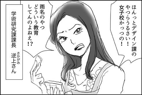 tenko33com.jpg