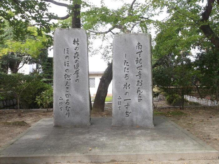 700-10山頭火香園寺161012