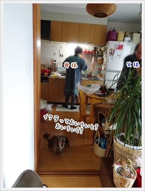 fc2_2020-01-07_05.jpg