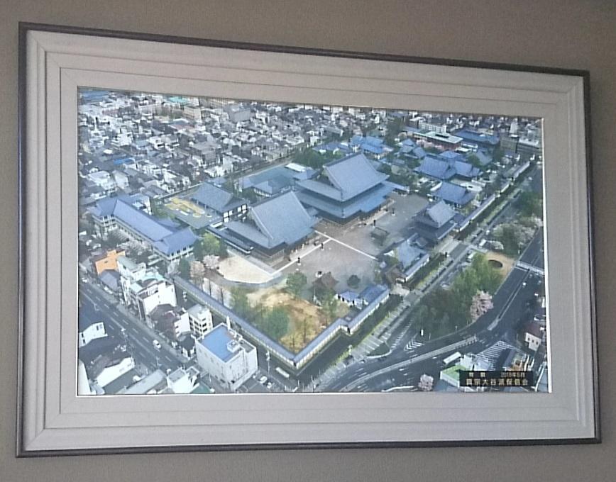 東本願寺上空写真