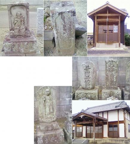久保田町&野田町の寺社めぐり201305(連結2)
