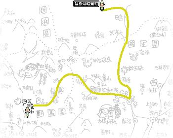 福島県と群馬県の昭和村0