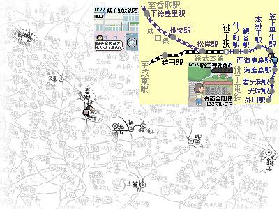 東武伊勢崎線館林駅~総武本線銚子駅0