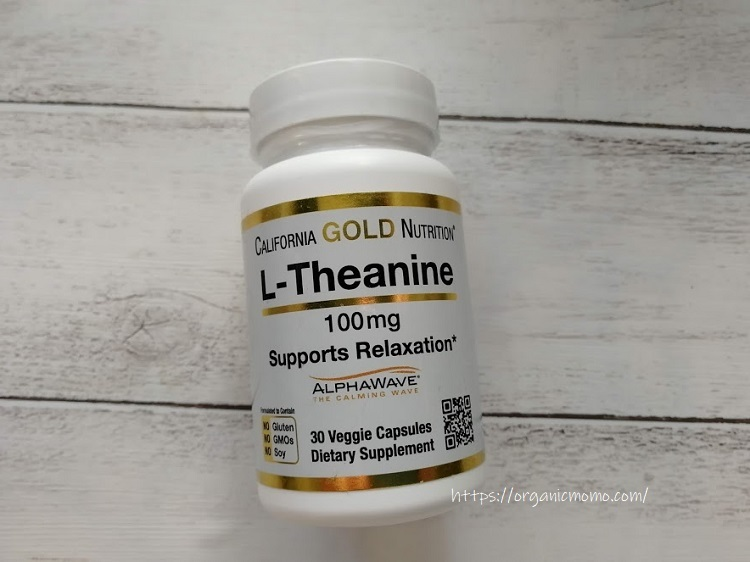 California Gold Nutrition, L-テアニン、AlphaWave1