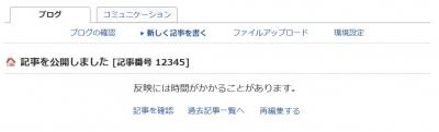 SnapCrab_No-2004.jpg