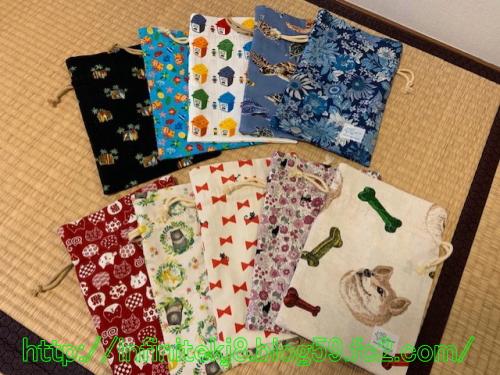 beadsbag2003241.jpg