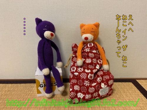 beadsbag2003243.jpg