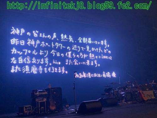 yu2001121.jpg
