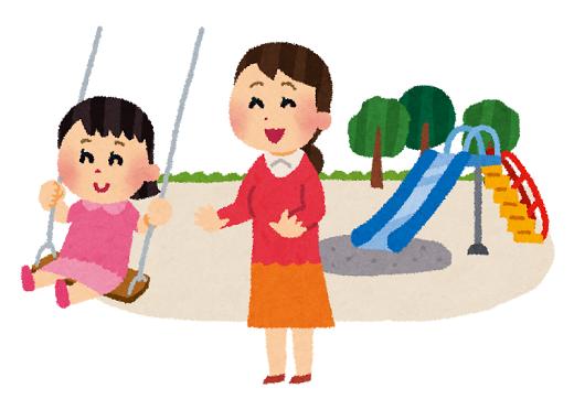 公園児童親子