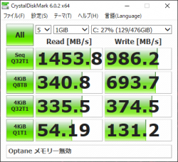 Diskmark_512GB SSD_optane 無効_00b