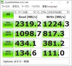 SSD ベンチマーク温度_0ptane有効_02