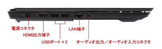 525_OMEN-X-by-HP-2S-15-dg0000_左側面_0G1A4257b