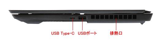 525_OMEN-X-by-HP-2S-15-dg0000_右側面_インターフェース_01