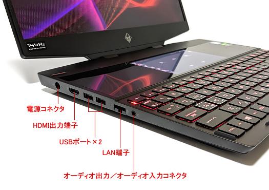OMEN-X-by-HP-2S-15-dg0000_インターフェース各部名称_左側面_01a