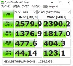 1TB SSD_bench_03