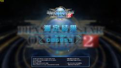 RTX 2080_PSO2_フルHD_最高_01