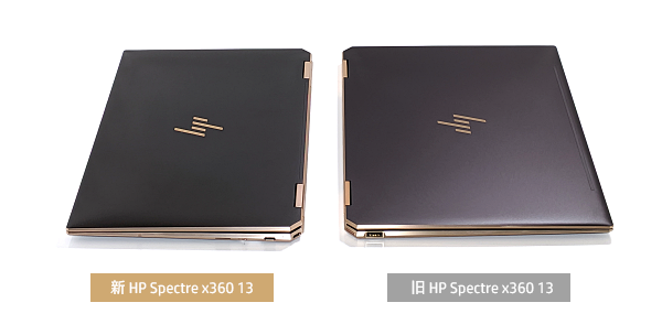 HP-Spectre-x360-13(2019)_サイズ_比較_解説_b