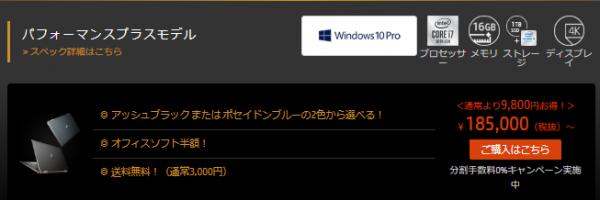 スクリーンショット_HP Spectre x360 13-aw0000_価格_01