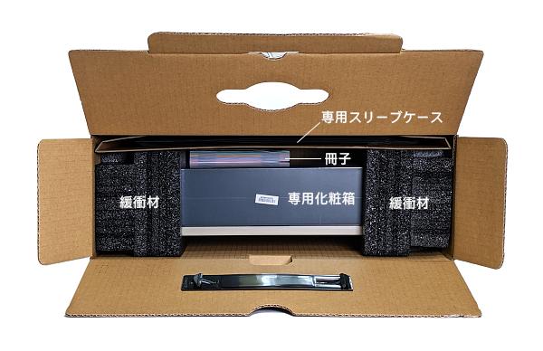 HP-Spectre-x360-13-aw0000(2019)_専用化粧箱_IMG_名称