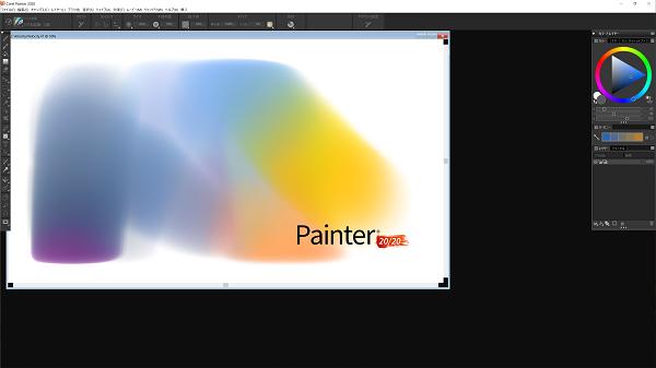 600_painter 2020_core i7-8565U_4K_02_test