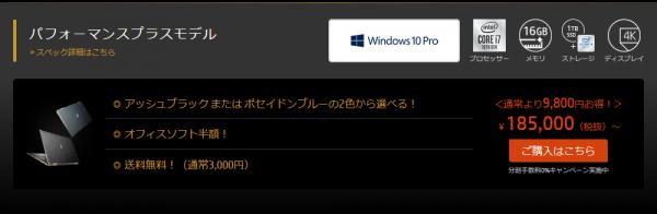 HP Spectre x360 13-aw0000_OLEDモデル_価格_191221