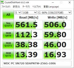 SSD_ウイルスキャンしながら_03