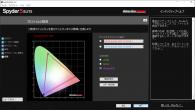 【AdobeRGB】AdobeRGB_98