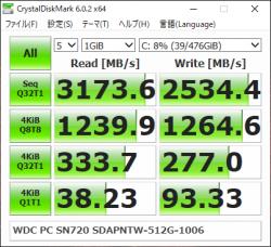 512GB SSD_bench_01
