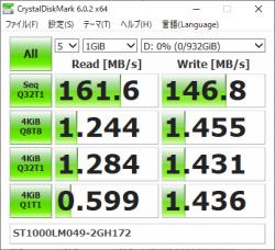 1TB HDD_bench_01