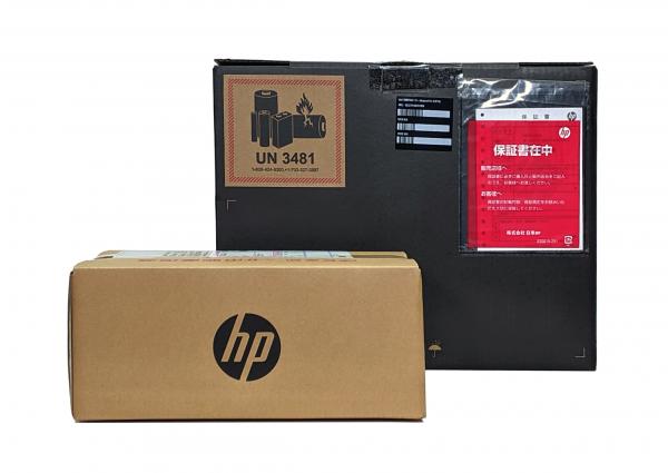 【購入ガイド】HPパソコンの納期について(注文してから届くまでの流れ)_IMG_20200128_212832b