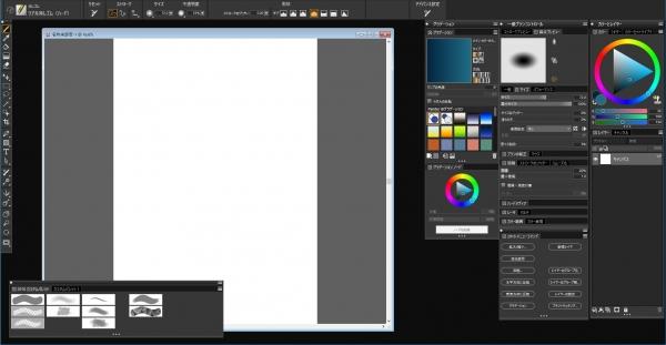 ペイントソフト_Painter 2020_t