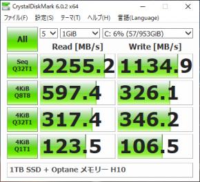 1TB SSD _ Optane H10_01