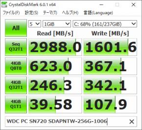 SSD_bench_256GB SSD_190305_01