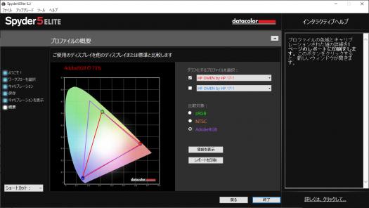 AdobeRGB_01.png