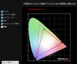 AdobeRGB_02t.png