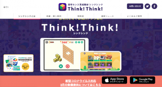 ThinkThink